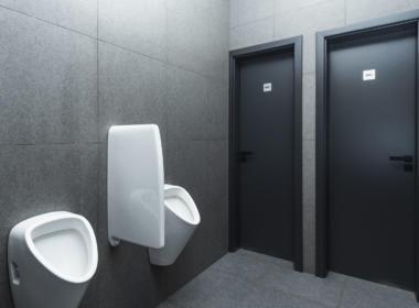 Facilities TIRCENTRUM - toilets